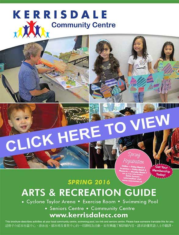 kerrisdale-community-centre-spring-2016-recreation-guide-1