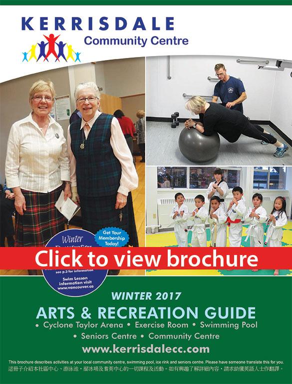 kerrisdale-community-centre-winter-2017-recreation-guide-2