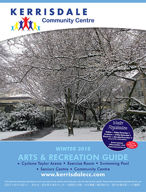 Winter Recreation Guide Now Online